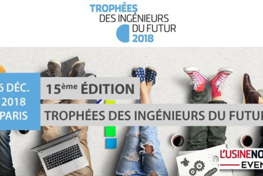 Les candidatures sont ouvertes pour les Trophées des Ingénieurs du Futur